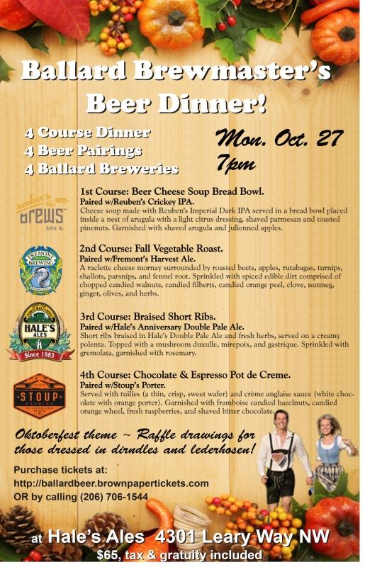 Ballard Brewmaster's Dinner 2014 poster (2)