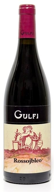 nero d'avola wine reviews